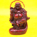 Laughing Buddha on Package